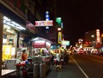 Zhonghua Road Night Market (Taichung City, Taiwan)